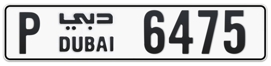 P 6475 - Plate numbers for sale in Dubai