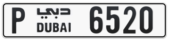 P 6520 - Plate numbers for sale in Dubai
