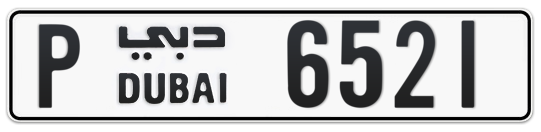 P 6521 - Plate numbers for sale in Dubai