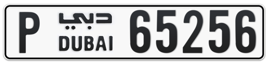 P 65256 - Plate numbers for sale in Dubai