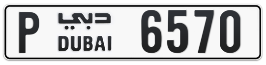 P 6570 - Plate numbers for sale in Dubai