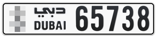 * 65738 - Plate numbers for sale in Dubai