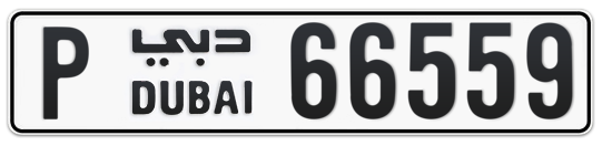 P 66559 - Plate numbers for sale in Dubai