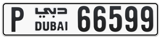 P 66599 - Plate numbers for sale in Dubai