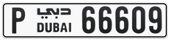 P 66609 - Plate numbers for sale in Dubai