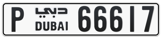 P 66617 - Plate numbers for sale in Dubai