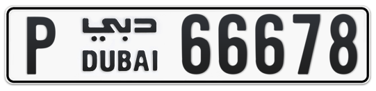 P 66678 - Plate numbers for sale in Dubai