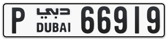 P 66919 - Plate numbers for sale in Dubai