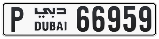 P 66959 - Plate numbers for sale in Dubai