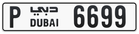 P 6699 - Plate numbers for sale in Dubai