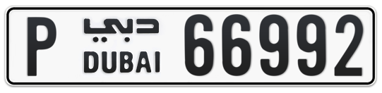 P 66992 - Plate numbers for sale in Dubai