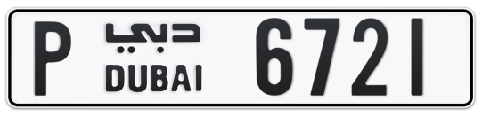 P 6721 - Plate numbers for sale in Dubai