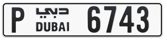P 6743 - Plate numbers for sale in Dubai