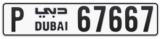 P 67667 - Plate numbers for sale in Dubai