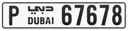 P 67678 - Plate numbers for sale in Dubai
