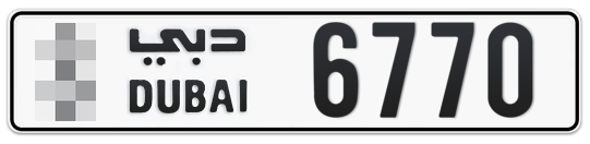 * 6770 - Plate numbers for sale in Dubai