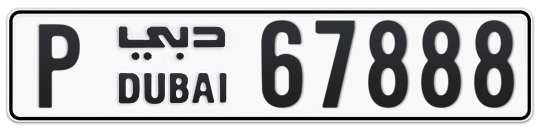 P 67888 - Plate numbers for sale in Dubai