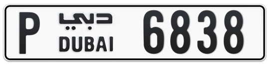 P 6838 - Plate numbers for sale in Dubai