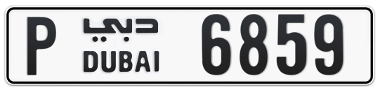 P 6859 - Plate numbers for sale in Dubai