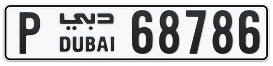 P 68786 - Plate numbers for sale in Dubai