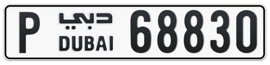 P 68830 - Plate numbers for sale in Dubai
