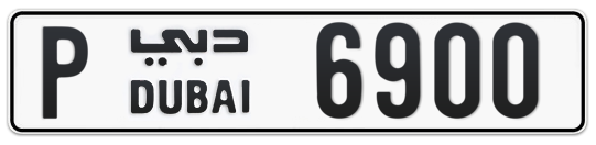 P 6900 - Plate numbers for sale in Dubai