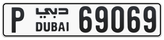 P 69069 - Plate numbers for sale in Dubai
