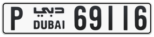 P 69116 - Plate numbers for sale in Dubai