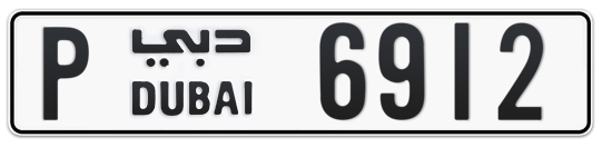 P 6912 - Plate numbers for sale in Dubai