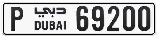 P 69200 - Plate numbers for sale in Dubai