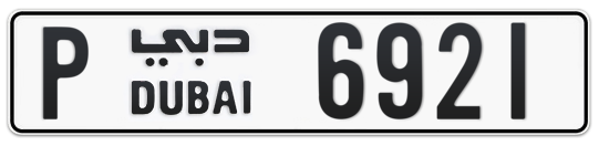 P 6921 - Plate numbers for sale in Dubai
