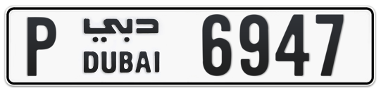 P 6947 - Plate numbers for sale in Dubai