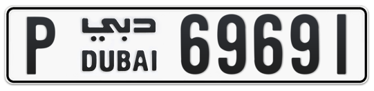 P 69691 - Plate numbers for sale in Dubai