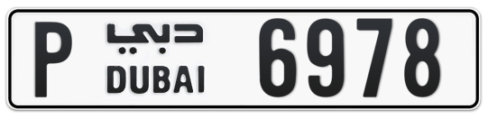 P 6978 - Plate numbers for sale in Dubai