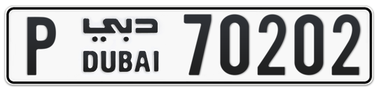 P 70202 - Plate numbers for sale in Dubai
