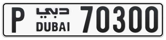 P 70300 - Plate numbers for sale in Dubai