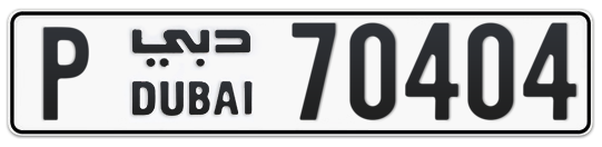 P 70404 - Plate numbers for sale in Dubai