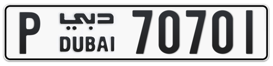 P 70701 - Plate numbers for sale in Dubai