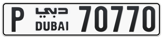 P 70770 - Plate numbers for sale in Dubai