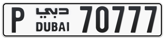 P 70777 - Plate numbers for sale in Dubai