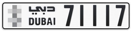 * 71117 - Plate numbers for sale in Dubai