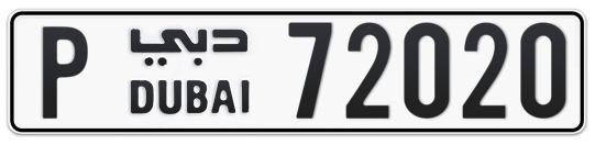 P 72020 - Plate numbers for sale in Dubai