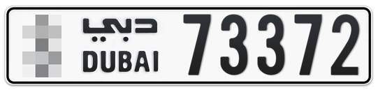 * 73372 - Plate numbers for sale in Dubai