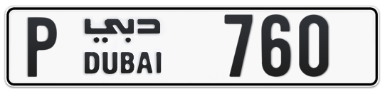 P 760 - Plate numbers for sale in Dubai
