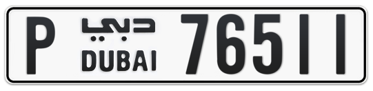 P 76511 - Plate numbers for sale in Dubai