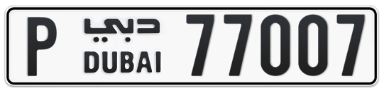 P 77007 - Plate numbers for sale in Dubai