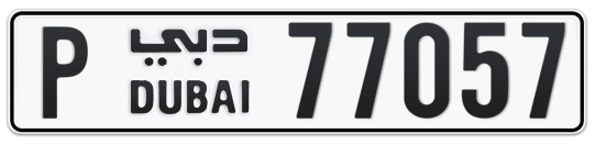 P 77057 - Plate numbers for sale in Dubai