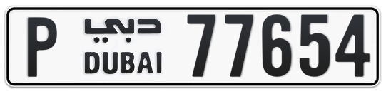 P 77654 - Plate numbers for sale in Dubai