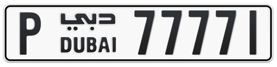 P 77771 - Plate numbers for sale in Dubai