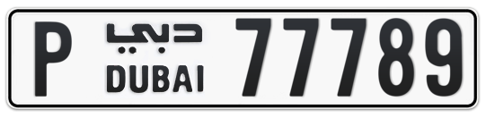 P 77789 - Plate numbers for sale in Dubai